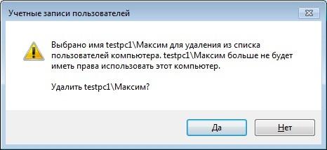 uchzapwin7-8.jpg